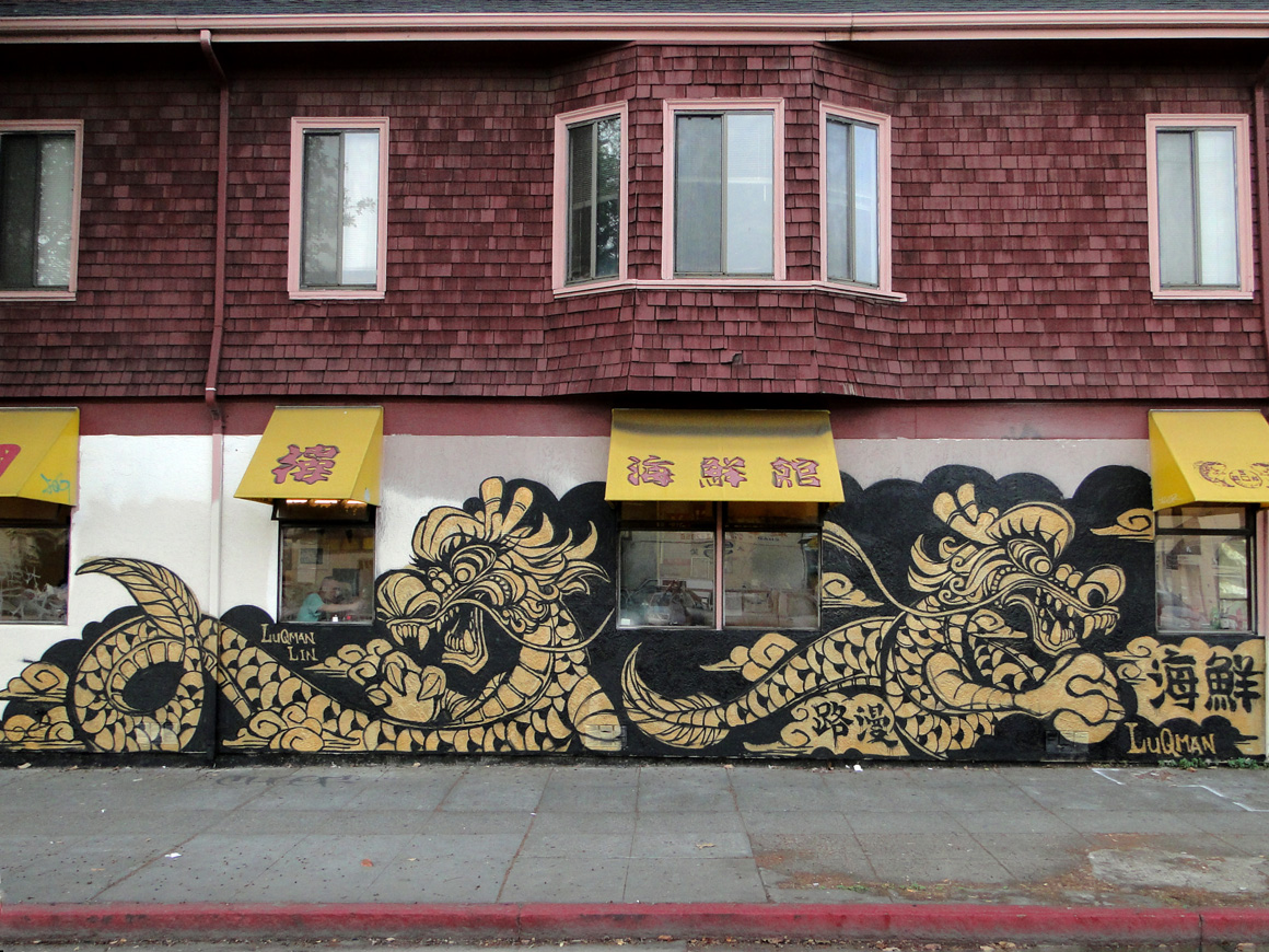 Street Art golden dragons in Oakland Chinatown