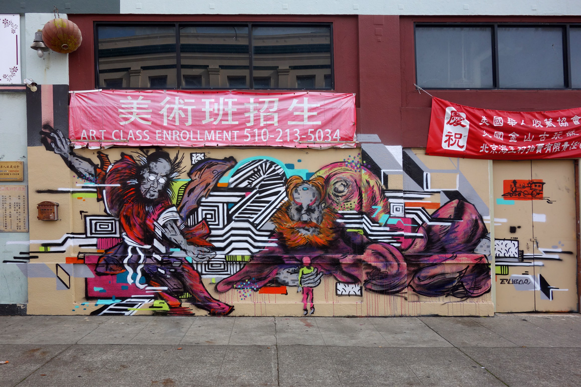3ugor Dragon School street art mural in Oakland Chinatown