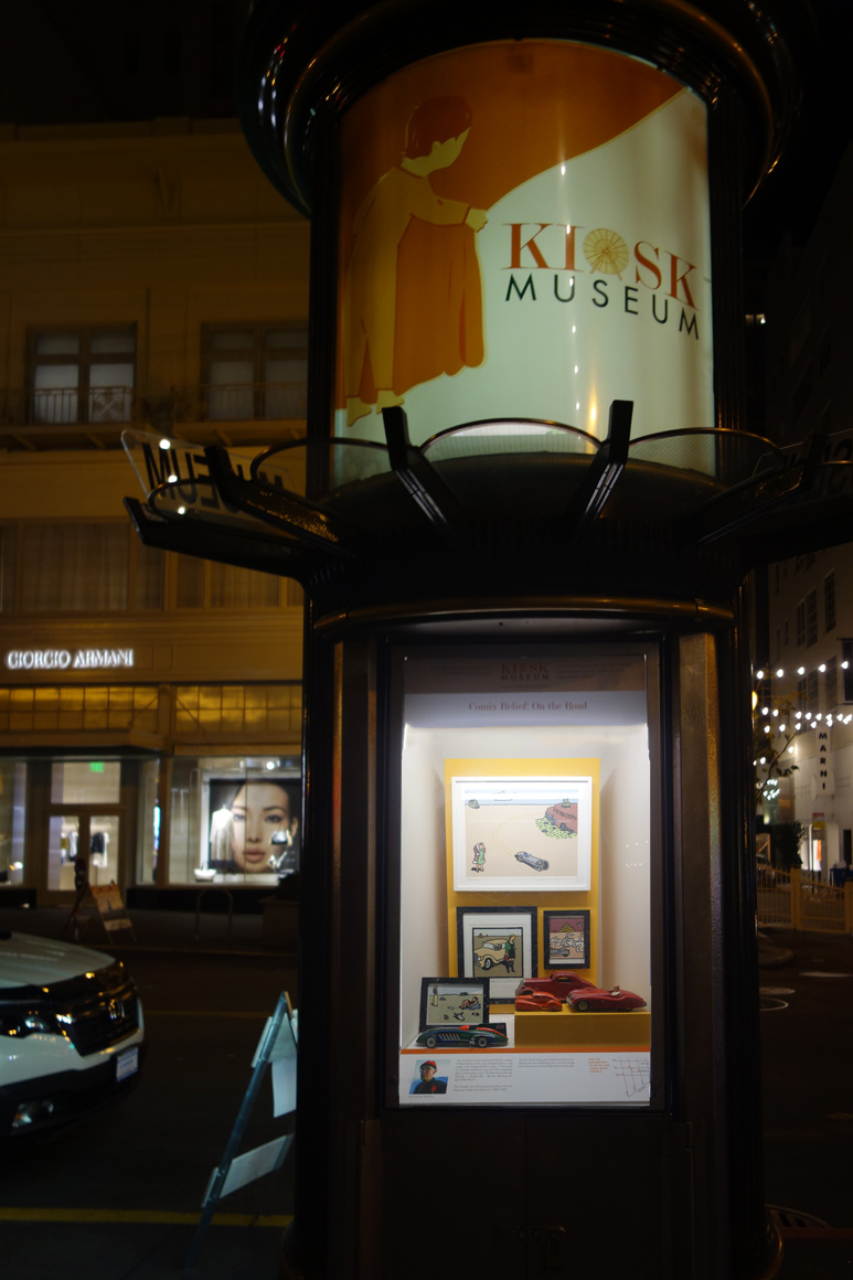 Kiosh Museum in Downtown San Francisco, Ca
